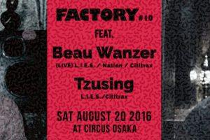 Beau Wanzer&Tzusing